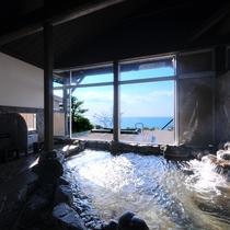 【空の雫】内風呂