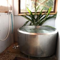 【バルク風呂】牛乳を冷やすタンクで作った珍しいバルク風呂が楽しめます♪