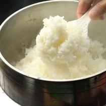【朝食】ピカピカつやつや☆羽釜で炊くサーファー米