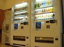 ロビー自動販売機