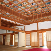 ■橘寺の天井画