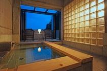 メゾネット館和洋室の展望風呂