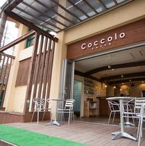 【愛犬へ】 カフェ・コッコロ