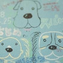 【愛犬へ】 コミュニティスペース