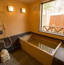 ◆貸切 檜風呂◆