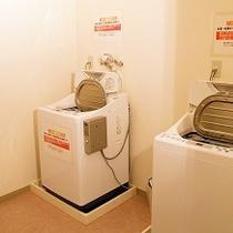 【コインランドリー】洗濯・乾燥機を完備