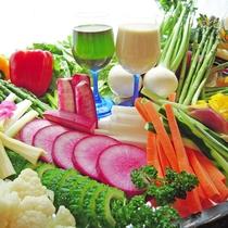 【夕食ブッフェ】東川町近郊から届いた採りたて野菜 アンチョビソースとともに