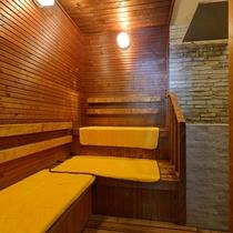 【ドライサウナ】木の湯と石の湯の大浴場にあるドライサウナ