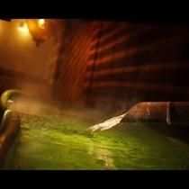 N 笹舟風呂