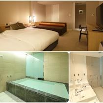 温泉浴槽付きツイン/37平米/眺望・窓なし/2~3ベッド