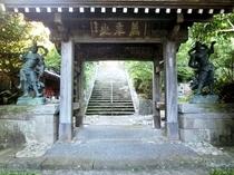 城願寺 門