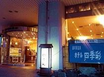 ホテル玄関(夕方)