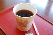 ドリップコーヒー付きプラン