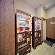 ◆自動販売機(1・6・9階)