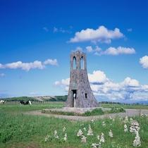◆美しの塔