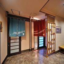 ◆男女大浴場入口