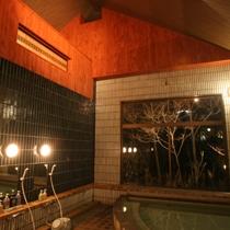 新那須温泉で温まってください
