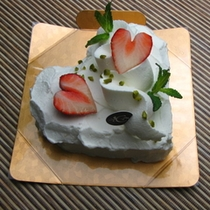 カップルプラン用のケーキです