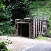 観光地:石見銀山