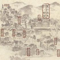 【施設】汪泉閣の全貌