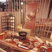 【お食事処「竹庭】個室風お食事処でお召し上がりください。