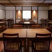 【レストラン食会場】2016年8月リニューアルのレストラン会場