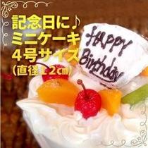 ケーキ4号500