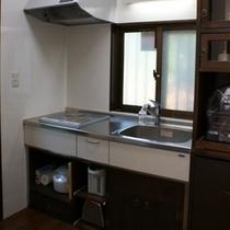 【本館】フクギテラスデラックス43平米 キッチンIHタイプ・冷蔵庫3段容量十分・洗濯機・ガス乾燥機