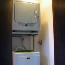 【本館】フクギテラススイート67平米  キッチンIHタイプ・冷蔵庫3段容量十分・洗濯機・ガス乾燥機