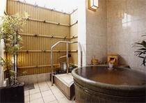 信楽焼の露天風呂