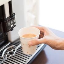 ◆ウェルカムコーヒーでホットひと息◆