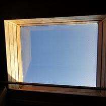 お部屋にある大きな天窓