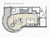 【ホテル棟】プレミアビューコーナールーム 間取り一例