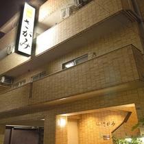 *【外観】本厚木駅から徒歩約3分♪お気軽にご利用下さい。