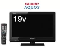 液晶TV:シャープ/AQUOS 19インチ・ヘッドフォン
