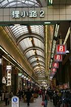ポンポコ札幌♪狸小路商店街:徒歩1分