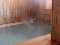 源泉風呂1