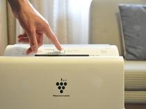 加湿機能付空気清浄機【客室備品】