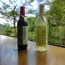 白雲荘 ワイン