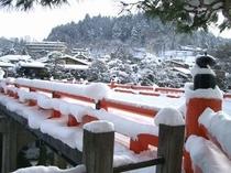 赤い中橋 【冬】