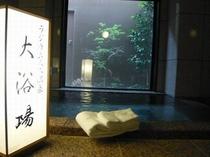 ◆大浴場 旅人の湯◆深夜2時までご利用いただけます◆