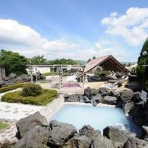 ファームランド 火山健康温泉