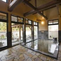 米塚温泉「きごころの湯」