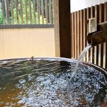 天然温泉 壷湯