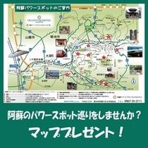 パワースポット地図