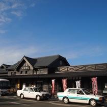 趣のある駅舎 阿蘇駅 ホテルから車で約10分