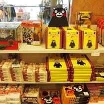 館内売店にて◇くまモンのお菓子もたくさん♪