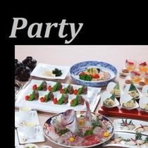 ■ご宴会・ご会食■