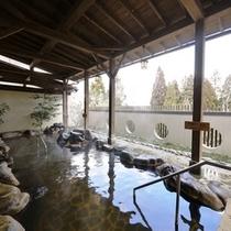 ◇やすらぎの湯◇露天風呂