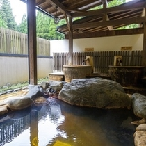 米塚天然温泉■ 源泉掛け流し【岩風呂】